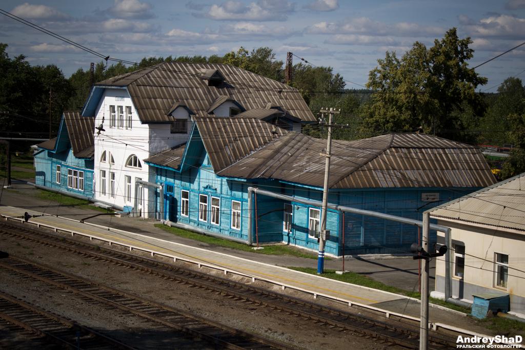 Фотография вокзала Кузино