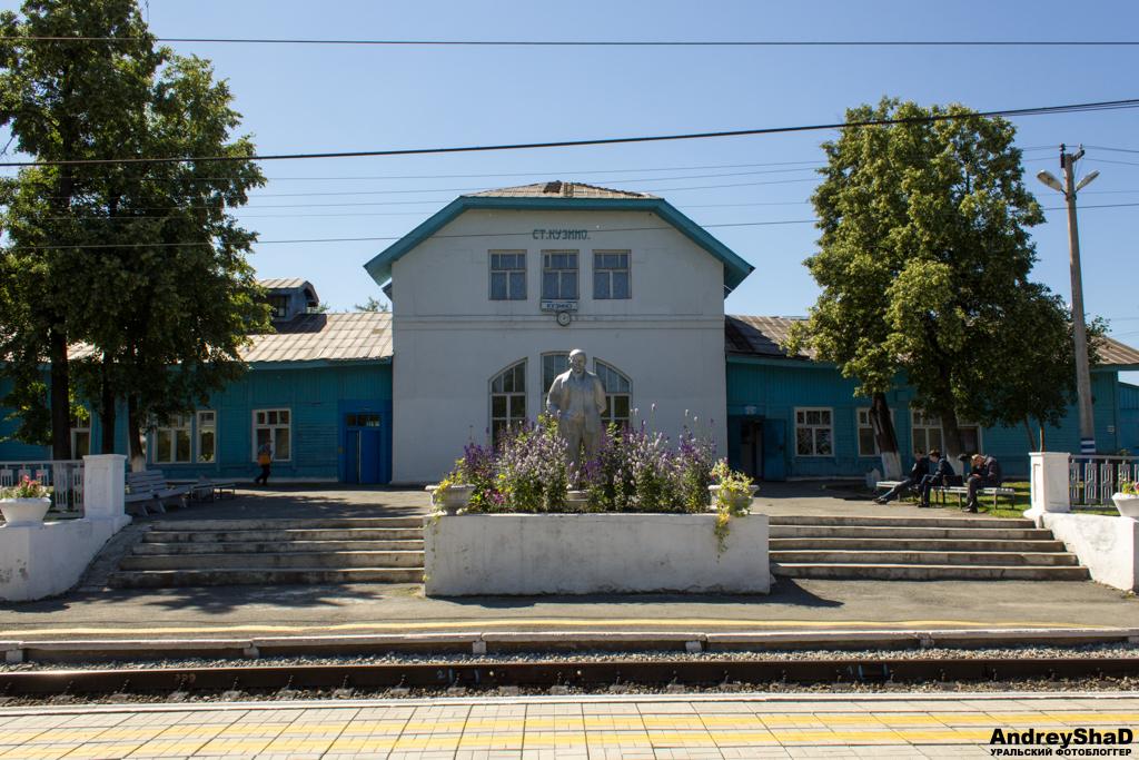 Фотография станции Кузино