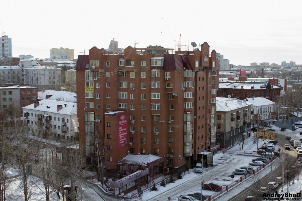 Урал отель