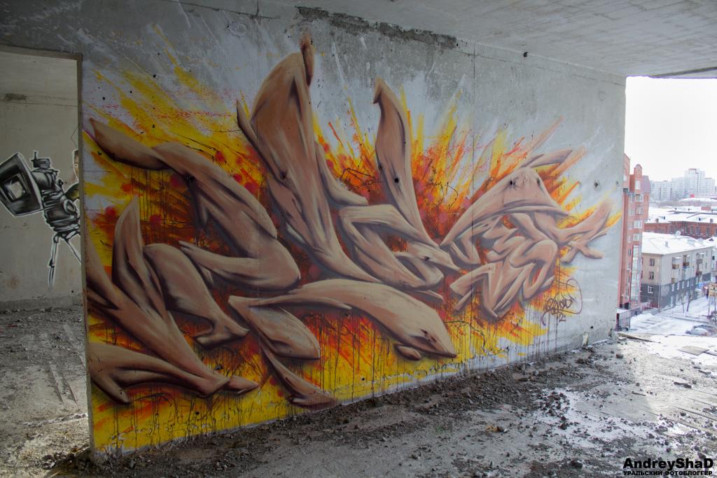 17 этажка стрит-арт