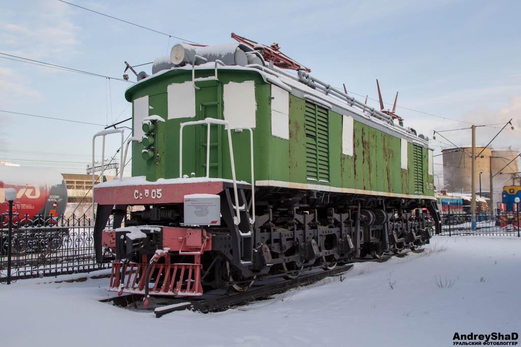 Грузовой электровоз в Екатеринбурге