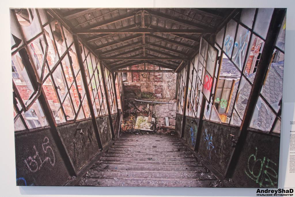 Фотовыставка Акселя Хансманна «Очарование прошлого»