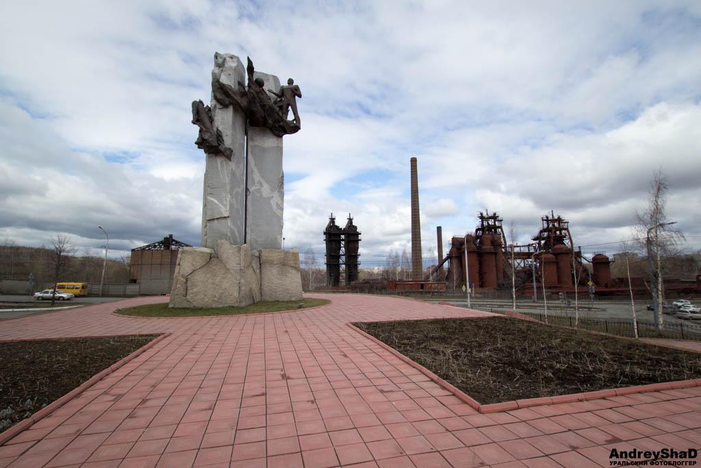 Памятник металлургам Нижнего Тагила