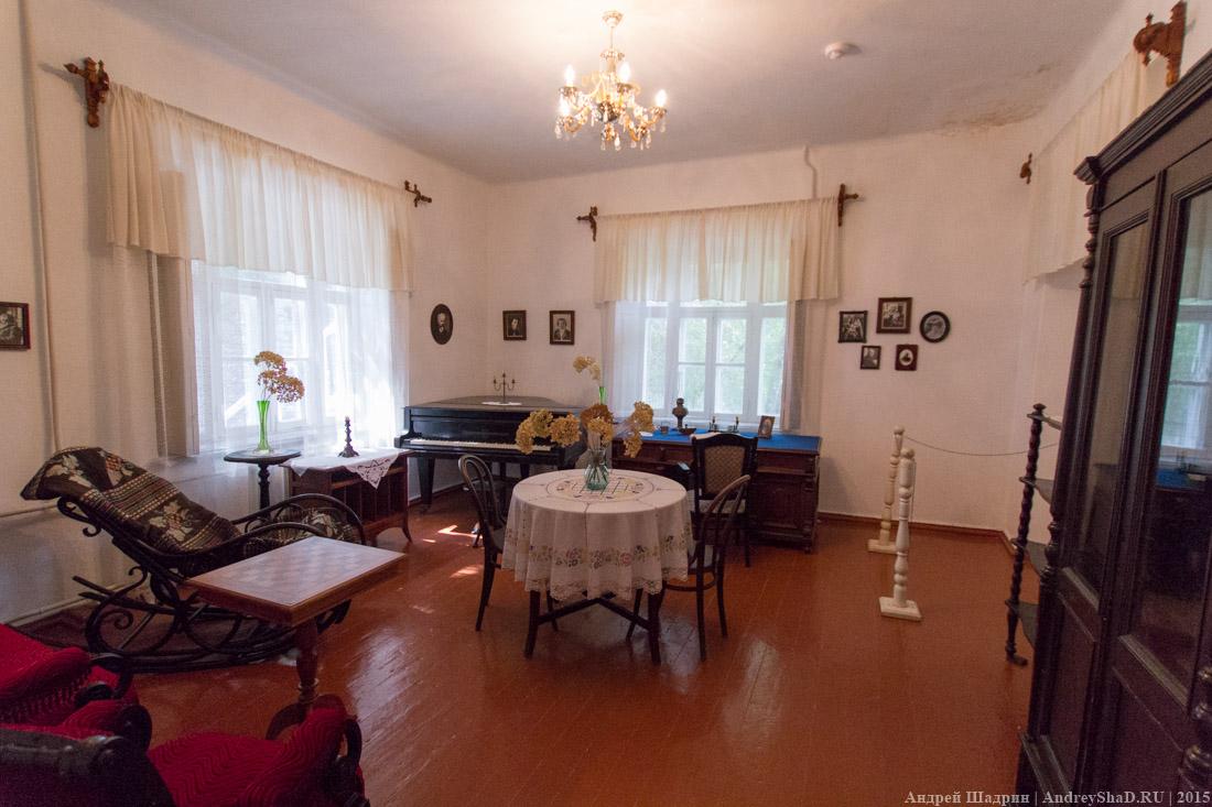 Дом-музей В.Г. Короленко