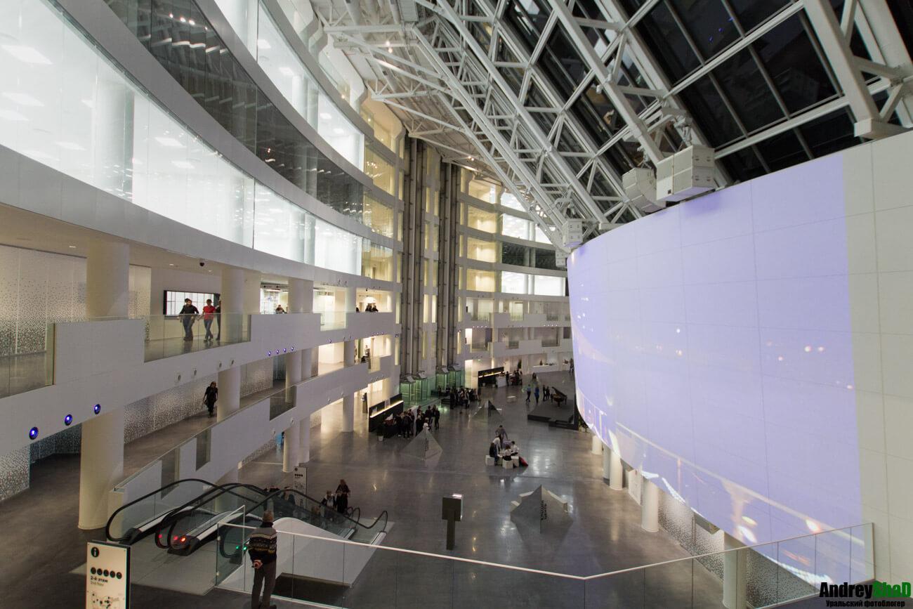 Ельцин центр в Екатеринбурге