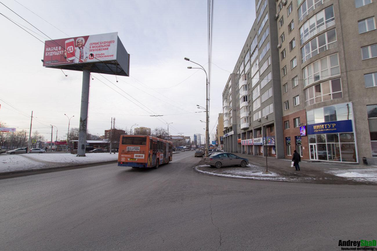 Екатеринбург улицы на букву с