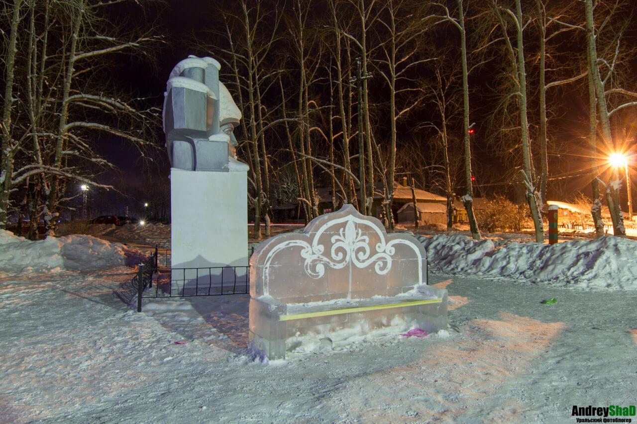 Ледовый городок в Кузино