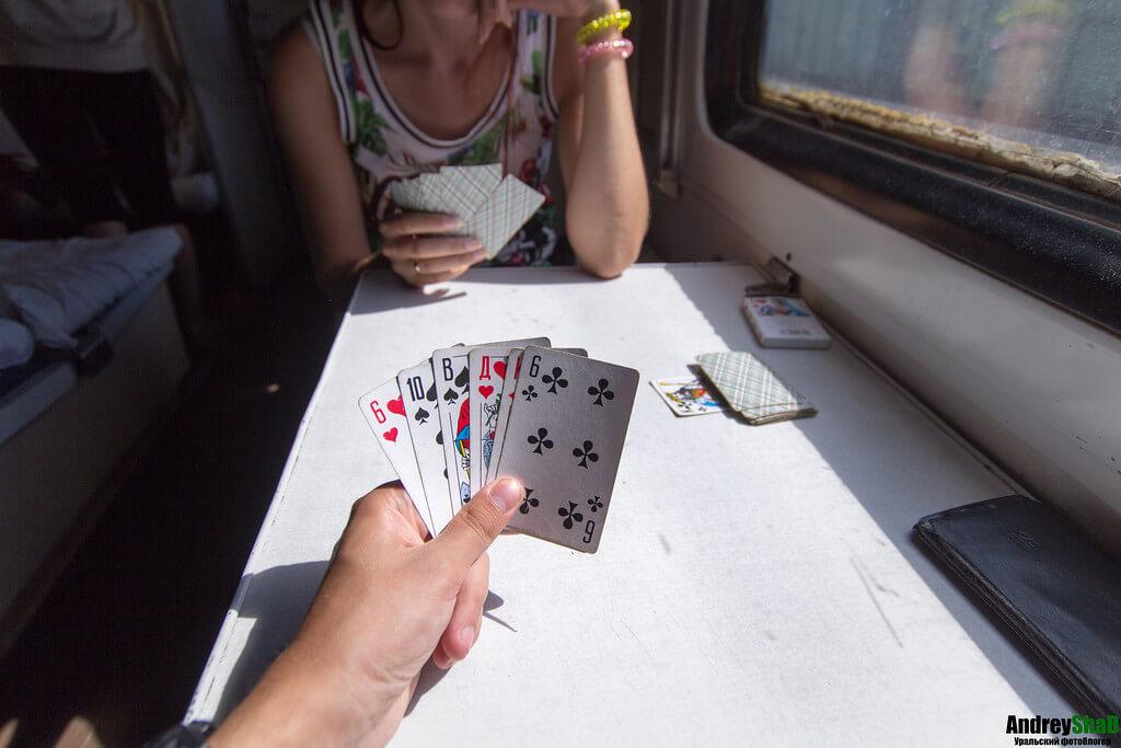 игра в карты в поезде рассказы