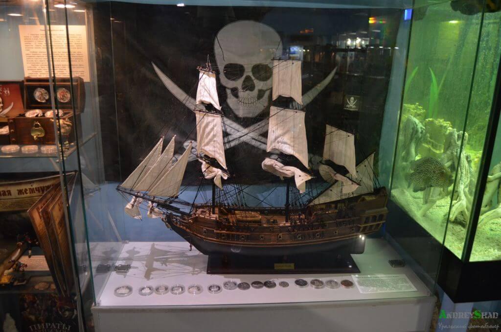 Морской музей Сафари-парка
