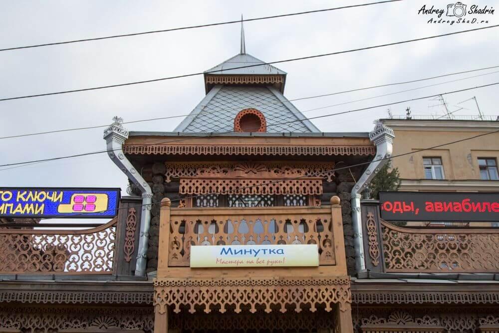 Дом Бреновых, ул. Кирова, 3
