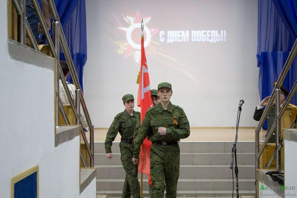Вынос знамя Победы