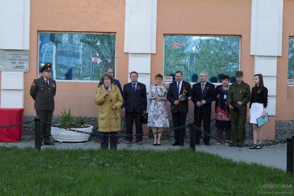 Торжественные речи возле мемориальной доски