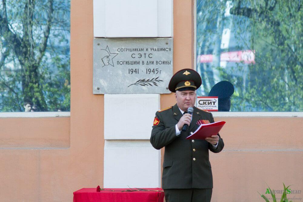 Валерий Юрьевич Пермяков