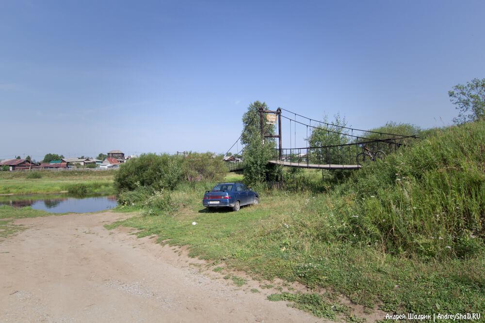 Мост в деревню Трёка
