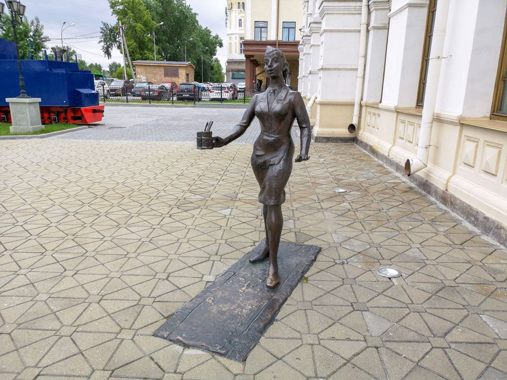 Музей истории, науки и техники Свердловской железной дороги